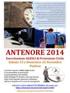 pc-esercitazione-antenore-2014