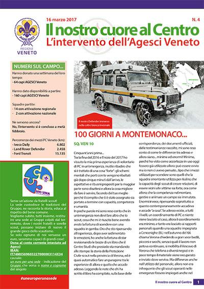 ilnostrocuorealCentro_04-cop